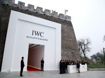 IWC Schaffhausen makes its first appearance as sponsor at the 2013 Beijing International Film Festival