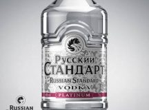 Russian Standard Vodka embarks on an incredible voyage of discovery with visonary performance philosopher Jason Silva