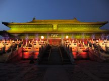 IWC SCHAFFHAUSEN Back in Spotlight at Beijing International Film Festival