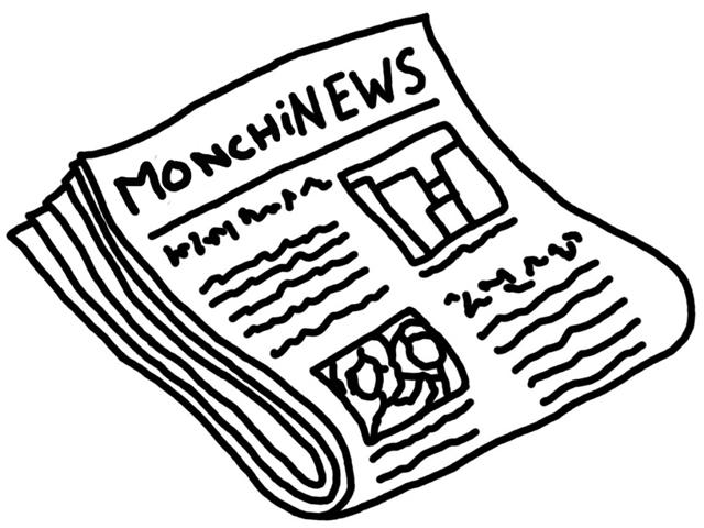 Monchi News