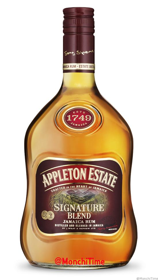 Signature Blend appleton estate