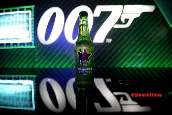 Botella Heineken edición especial James Bond