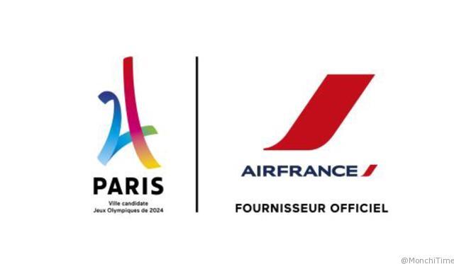 air france paris 2024