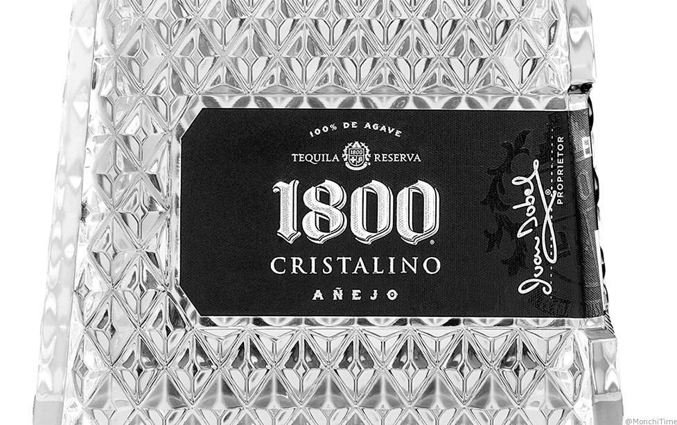 1800-cristalino-retouch-b